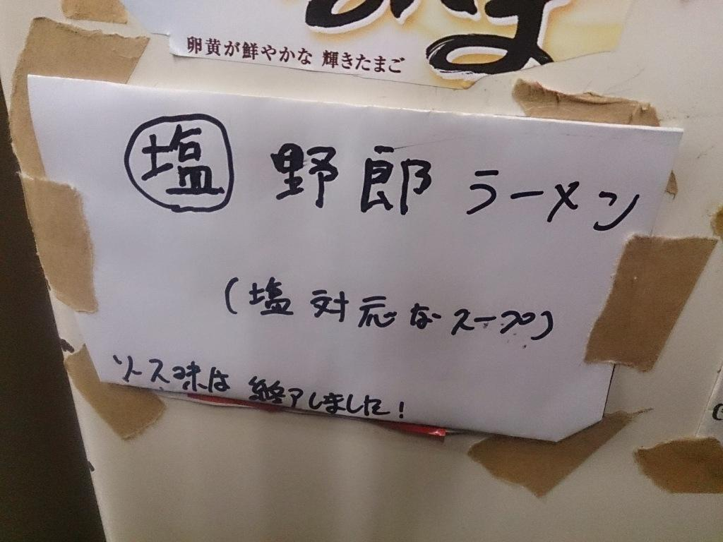 harigami140.JPG