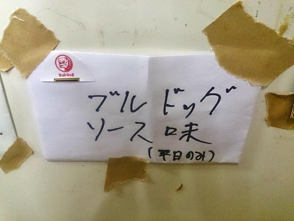 harigami141.JPG