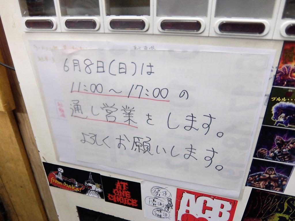 harigami145.JPG