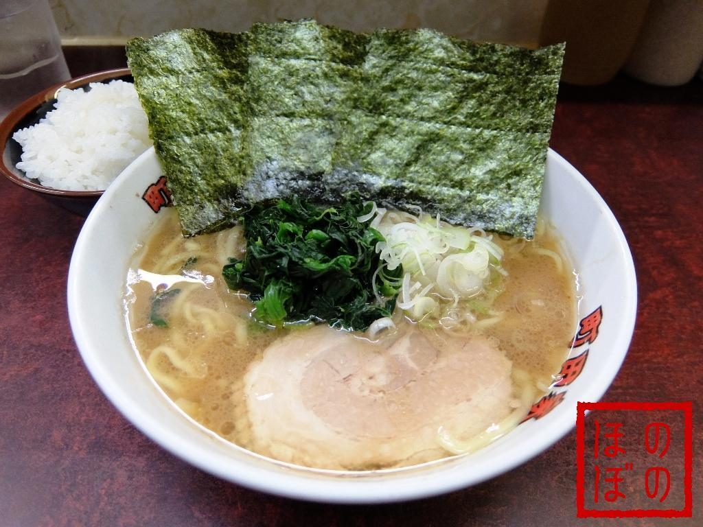 machidaya01.JPG