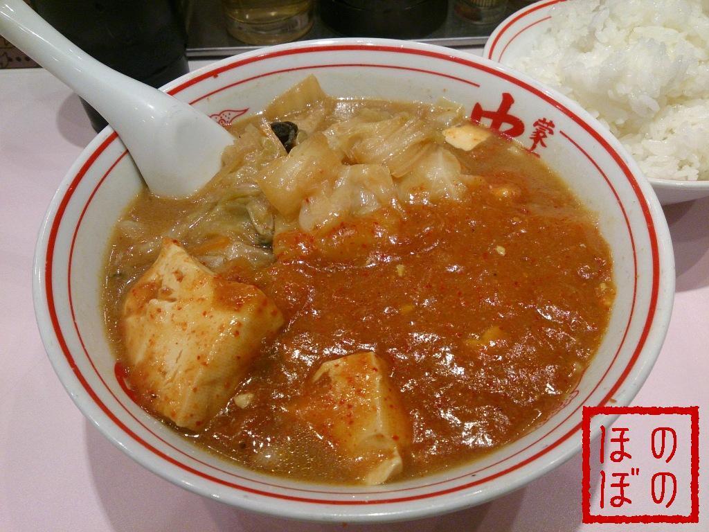 shinjuku_nakamoto01.JPG