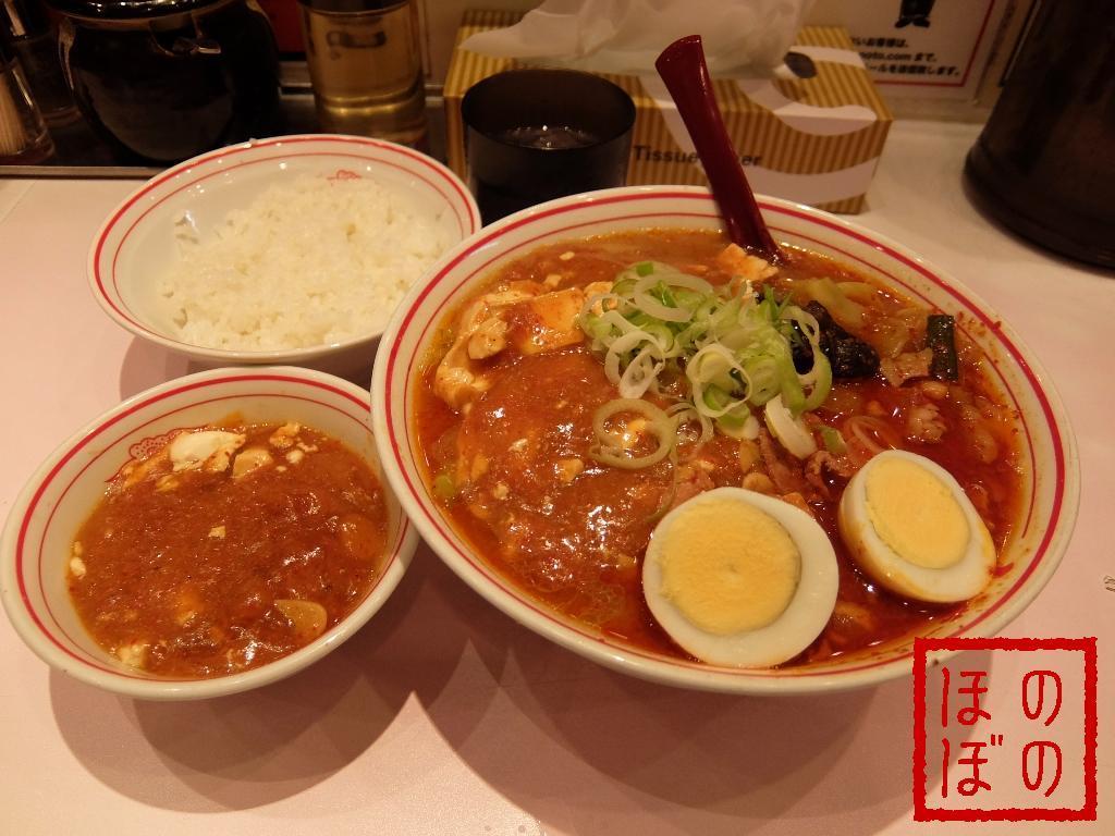 shinjuku_nakamoto02.JPG