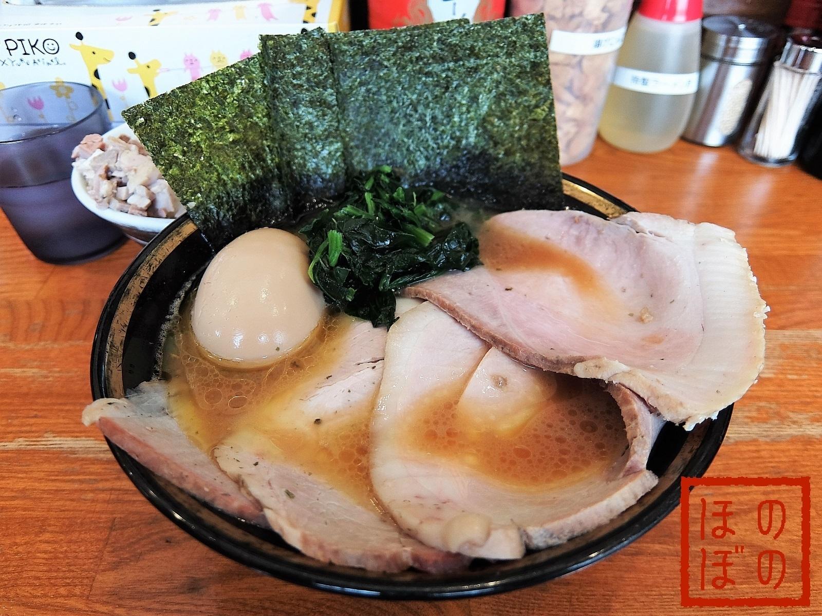 suehiroya1.JPG