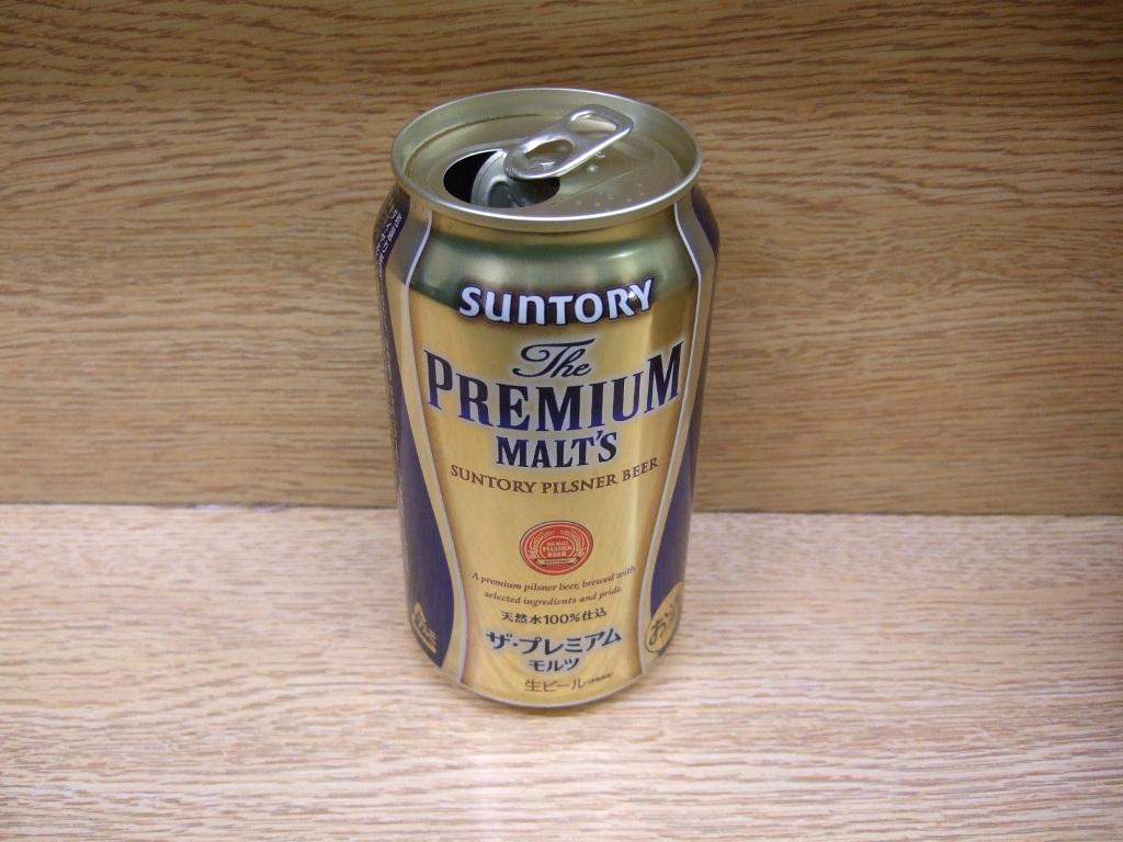 beer127.JPG
