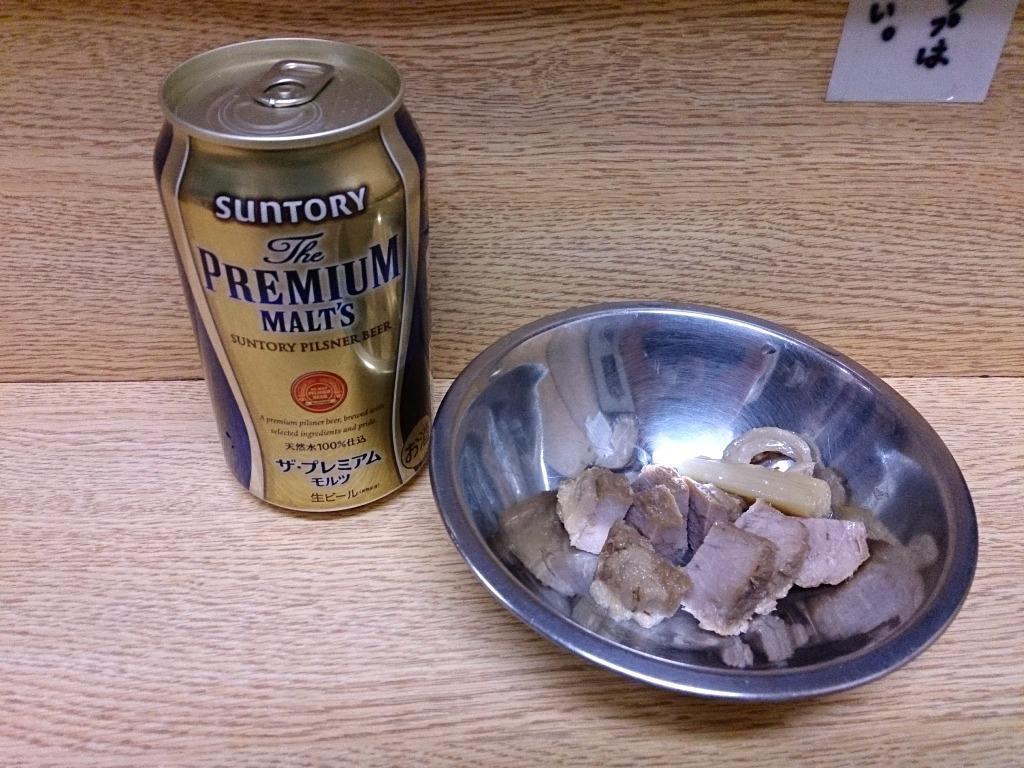 beer136.JPG