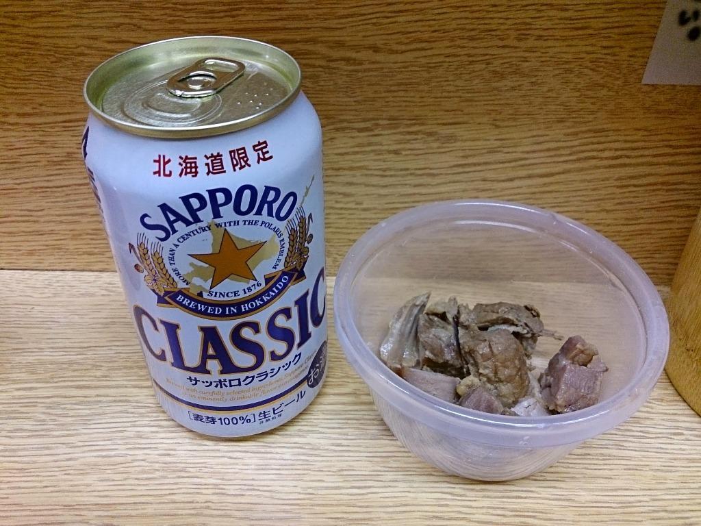 beer137.JPG