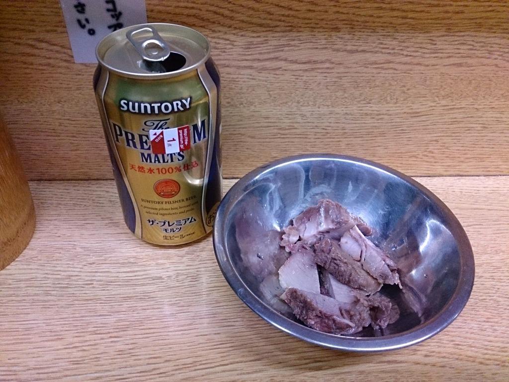 beer138.JPG