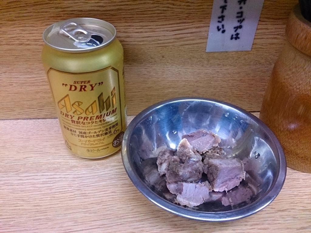 beer142.JPG