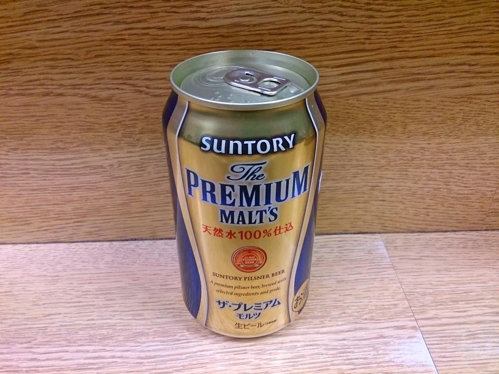 beer143.JPG
