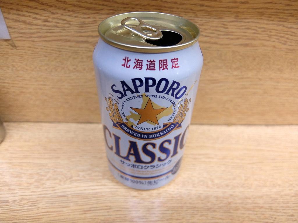 beer145.JPG