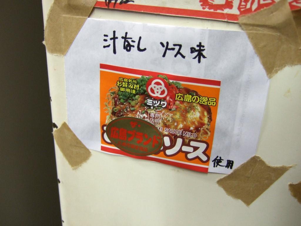 harigami128.JPG