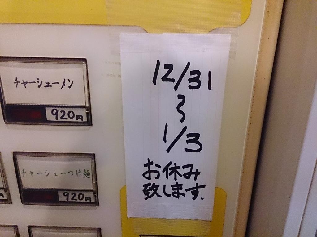 harigami135.JPG