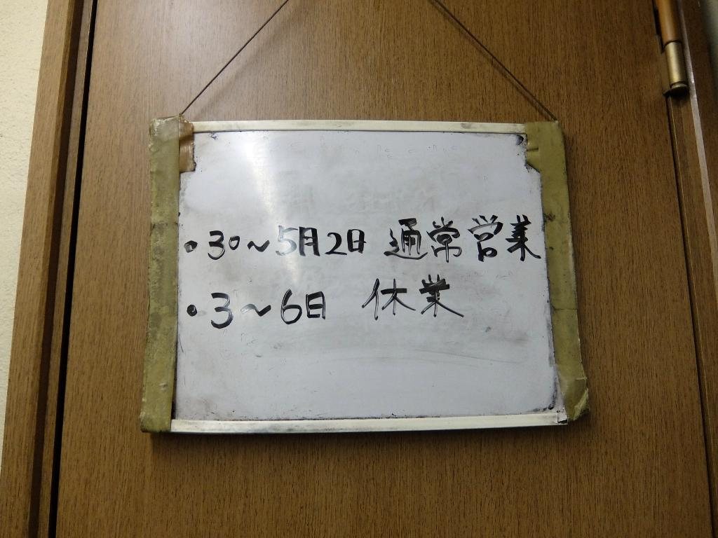 harigami144.JPG
