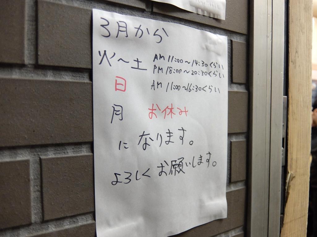 harigami152.JPG