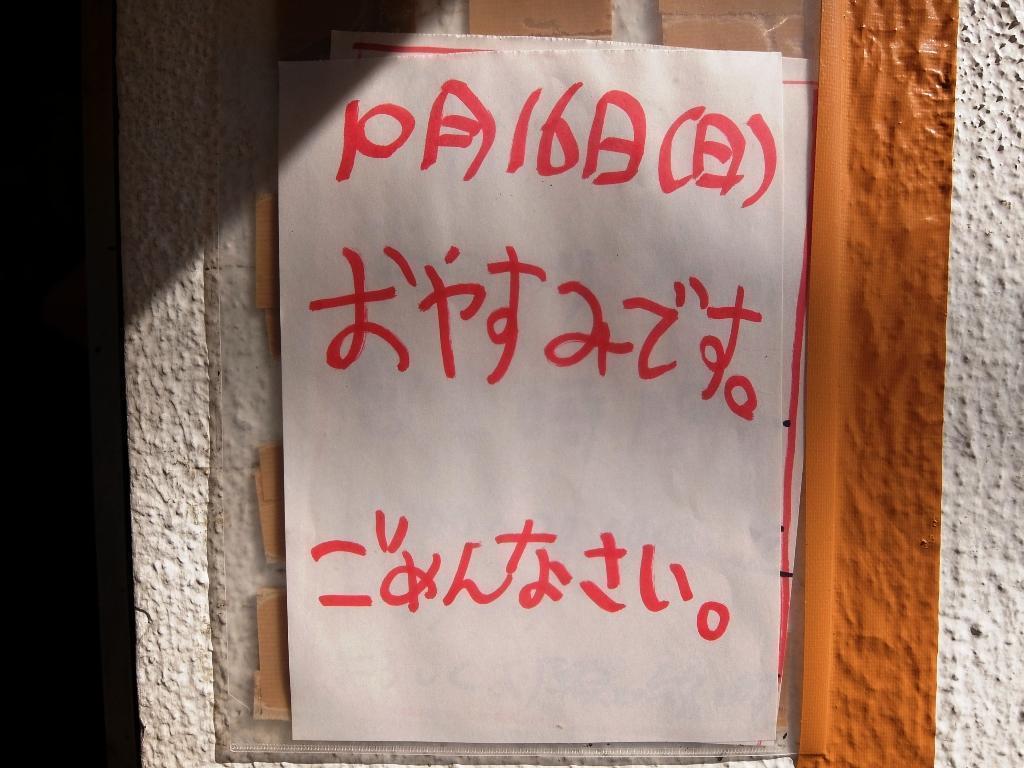 harigami160.JPG