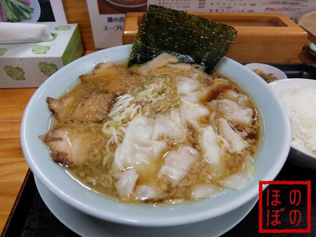 higeoyaji1.JPG