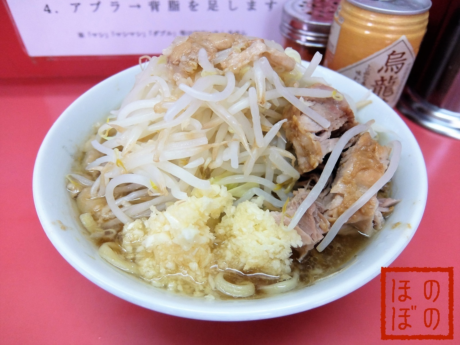 koiwa-jirou6.jpg