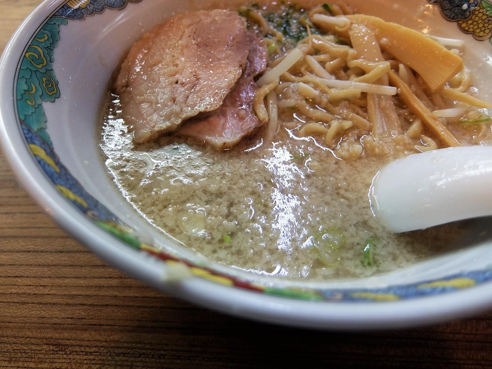 kotsu46a.jpg
