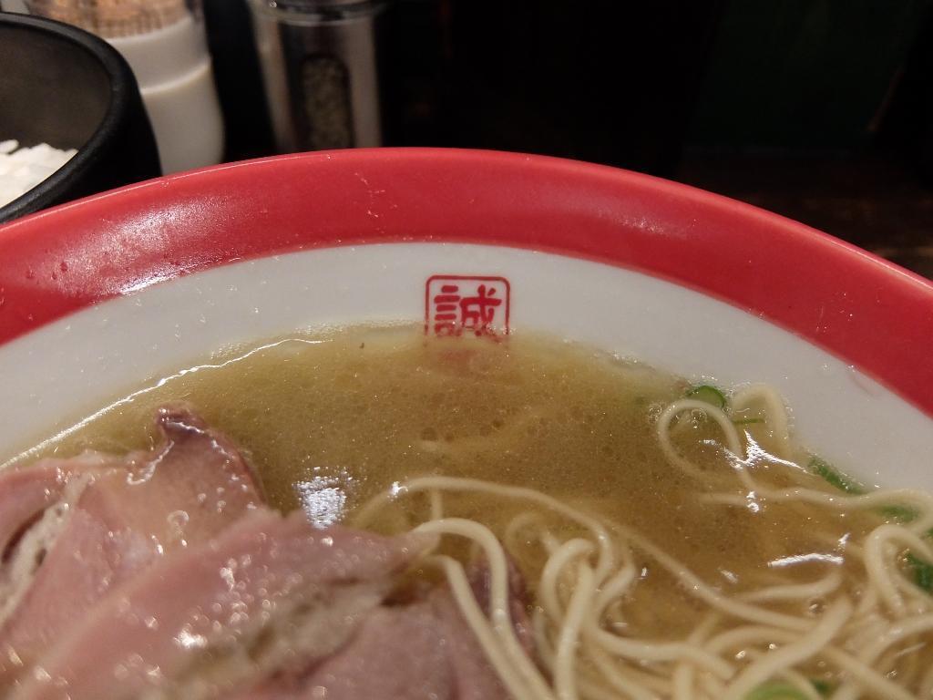 makotoya19a.JPG