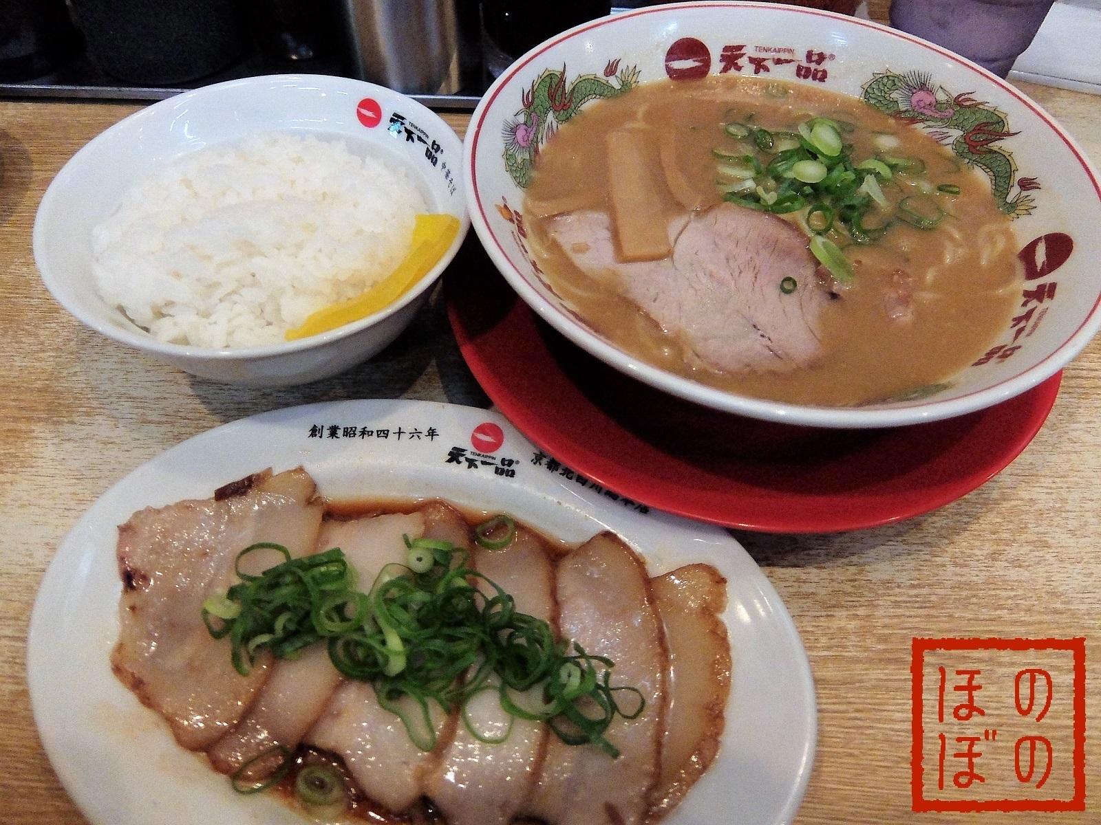 tenichi3.jpg