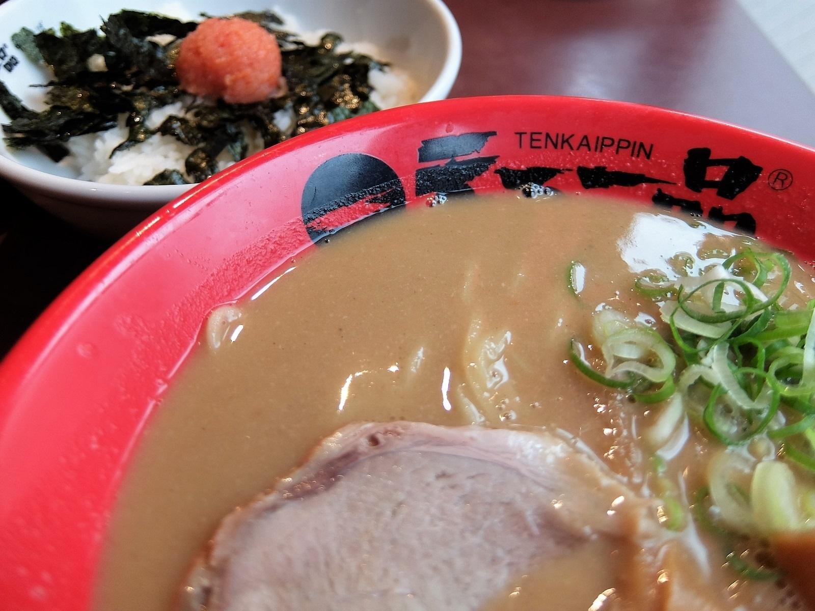 tenichi4a.jpg