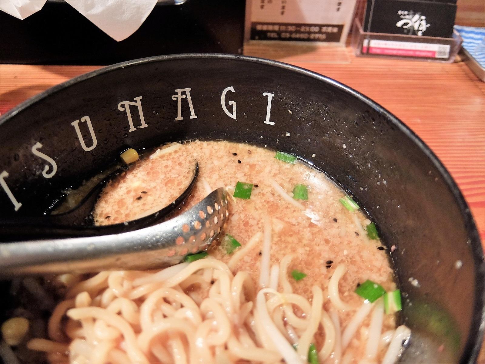 tsunagi3a.jpg
